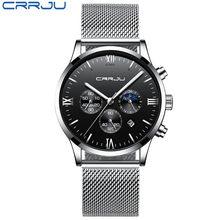 Crrju Брендовые мужские часы с хронографом, часы из нержавеющей стали, мужские водонепроницаемые кварцевые часы, мужские роскошные повседнев...(Китай)