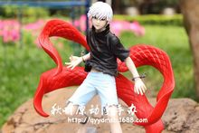 Kotobukiya ARTFX Studio Pierrot Ken Kaneki 3D Model Movable Action Figure 23CM PVC Cartoon Toys With