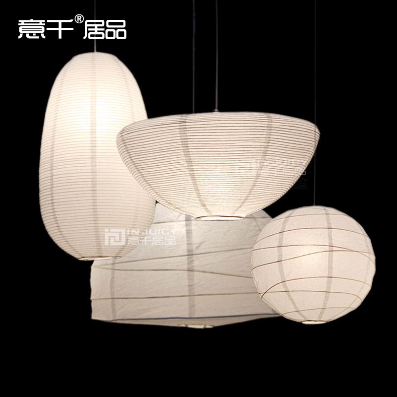 Pendant Lamp Shade Paper: IKEA-Simple-Paper-Lamp-Shade-Pendant-Lantern-Led-Lighting