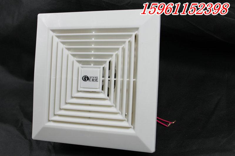 Window Ultra Quiet Fan For Ventilation Kitchen Exhaust Fan