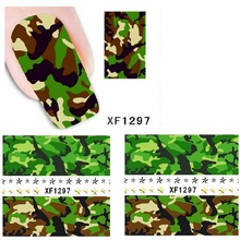 xf1297 Camouflage styles nail stickers nail art water transfer nails decals gel polish free shipping