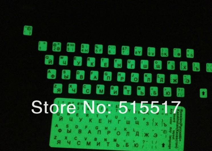 Бесплатная доставка супер светящиеся ноутбук RU русский клавиатуры ключевые наклейки этикеток