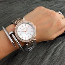 CONTENA модные роскошные серебряные часы женские наручные часы со стразами женские часы из нержавеющей стали часы reloj mujer(Китай)