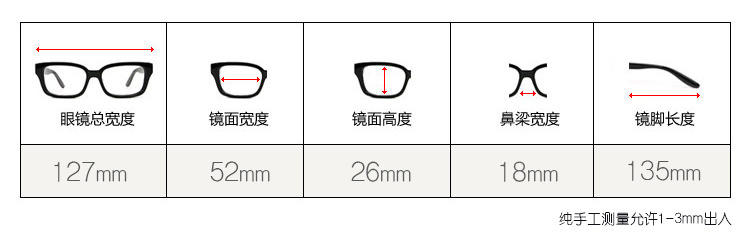 8ec4c8c977a 2019 Wholesale Haoyu Classic Men Ultra Light Titanium Business ...
