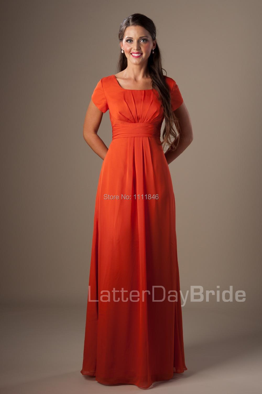 Burnt Orange Party Dress - Elegant A-line V-neck ... |Burnt Orange Gowns