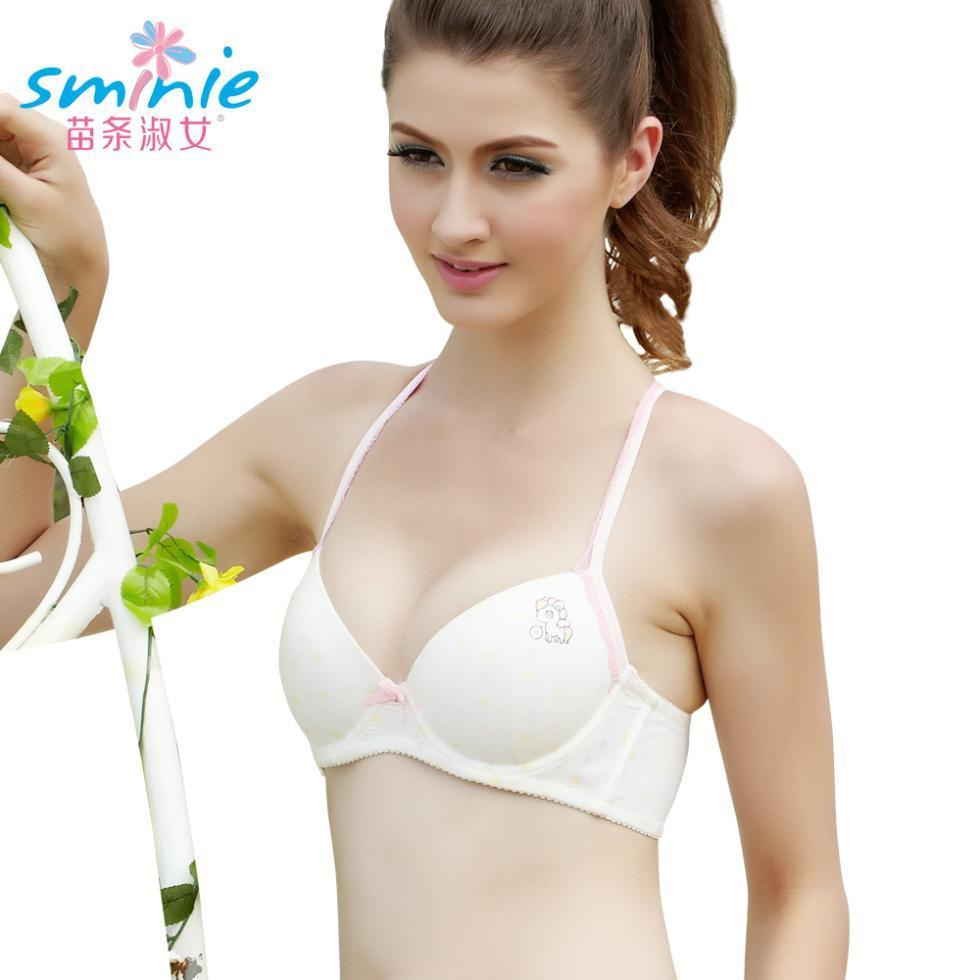 Bra Cup Size (cup volume) is relative to Bra Band Size; when Band Size increase (i.e from 34C to 36C US), the cup volume gets larger. A bra in size 36C has a bigger cup (larger cup volume) than a bra in size 34C (even though they both are labeled with C-cups).