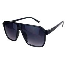 Kvalitní retro sluneční brýle pro muže i ženy