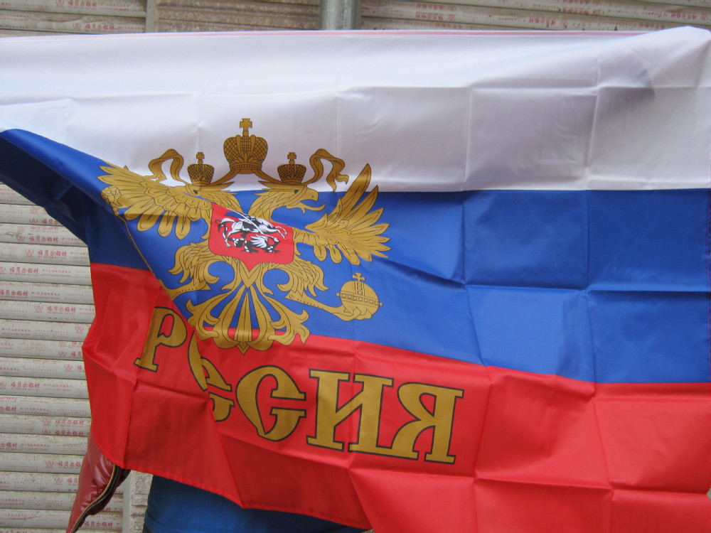 Free shipping 3ft x 5ft Hanging Russia Flag Russian Moscow socialist  communist Flag Russian Empire Imperial President Flag