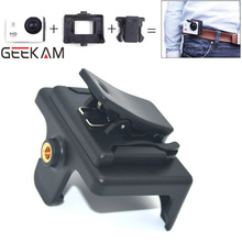 GEEKAM Action Camera Quick Clip Mount For SJCAM SJ4000 Wifi Sj4000 Sports Camrecorder Accessories Protective Case