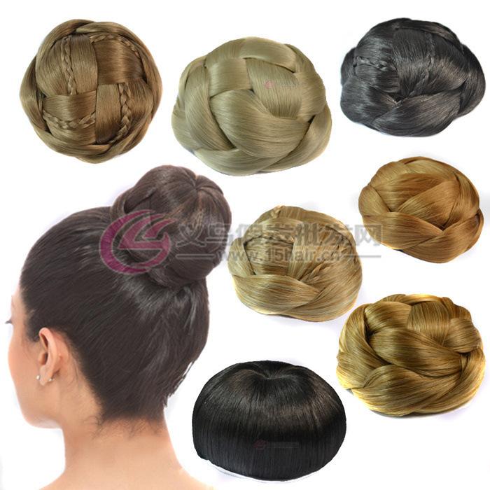 Brilliant Hair Bun Wig Wigs Ideas Hairstyles For Women Draintrainus