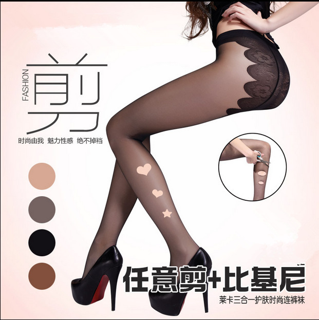 Tight Pantyhose Manufacturers 101