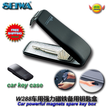 free shipping Car  Accessories Powerful magnet clamshell automobile spare emergency key boxes W288