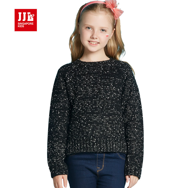 Kids Jumper Promotion-Shop for Promotional Kids Jumper on
