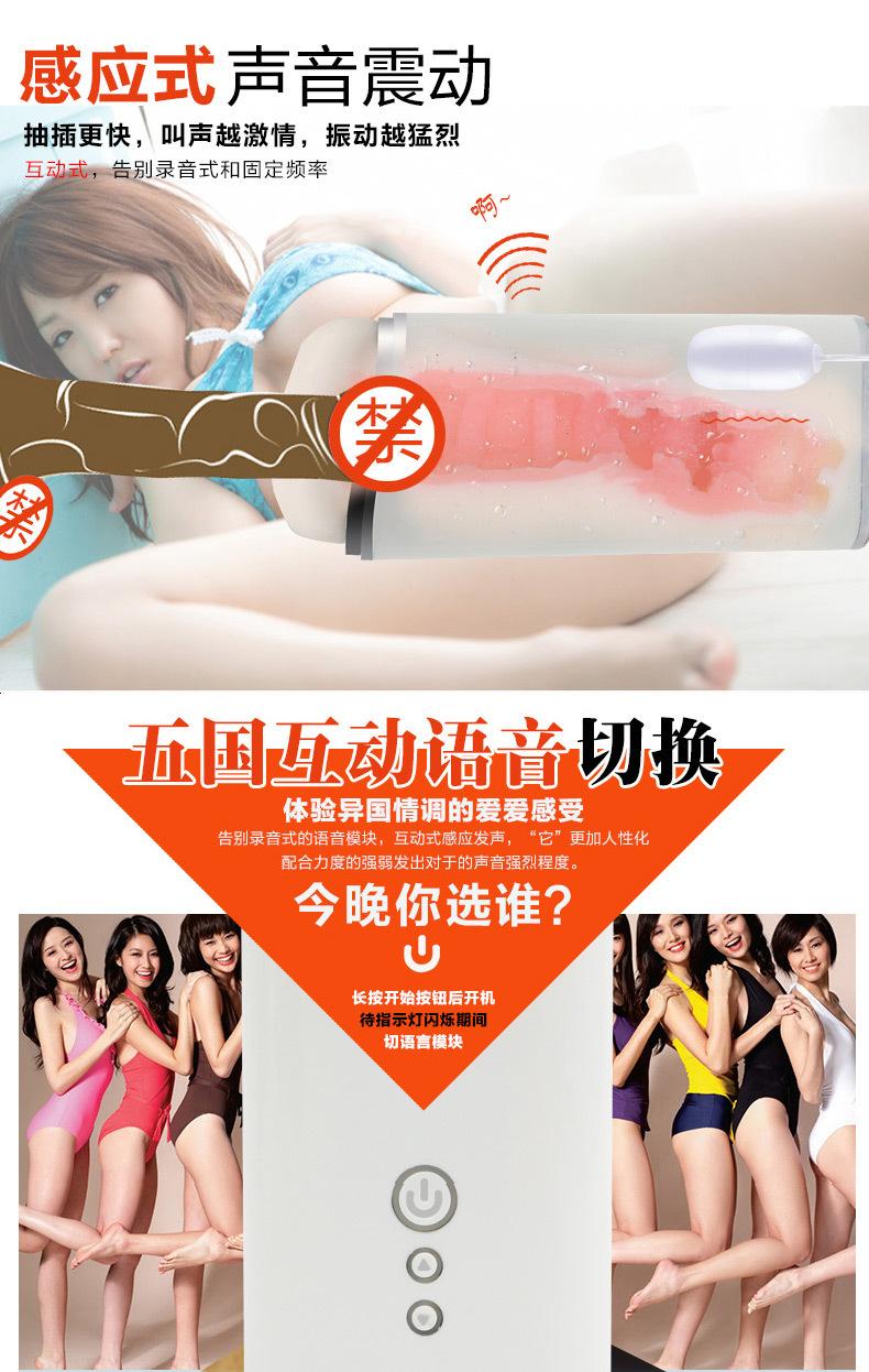 adult hands free usb sex macine