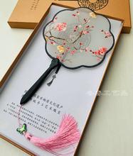 Летние винтажные круглые вентиляторы с вышивкой в китайском стиле, роскошный ручной Декор для дома, танцевальные вентиляторы, украшение из ...(Китай)