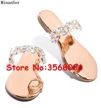 Колпачки для гаек, прозрачные женские пикантные сандалии-гладиаторы с кристаллами летние сандалии на плоской подошве с Т-образным ремешком...(Китай)