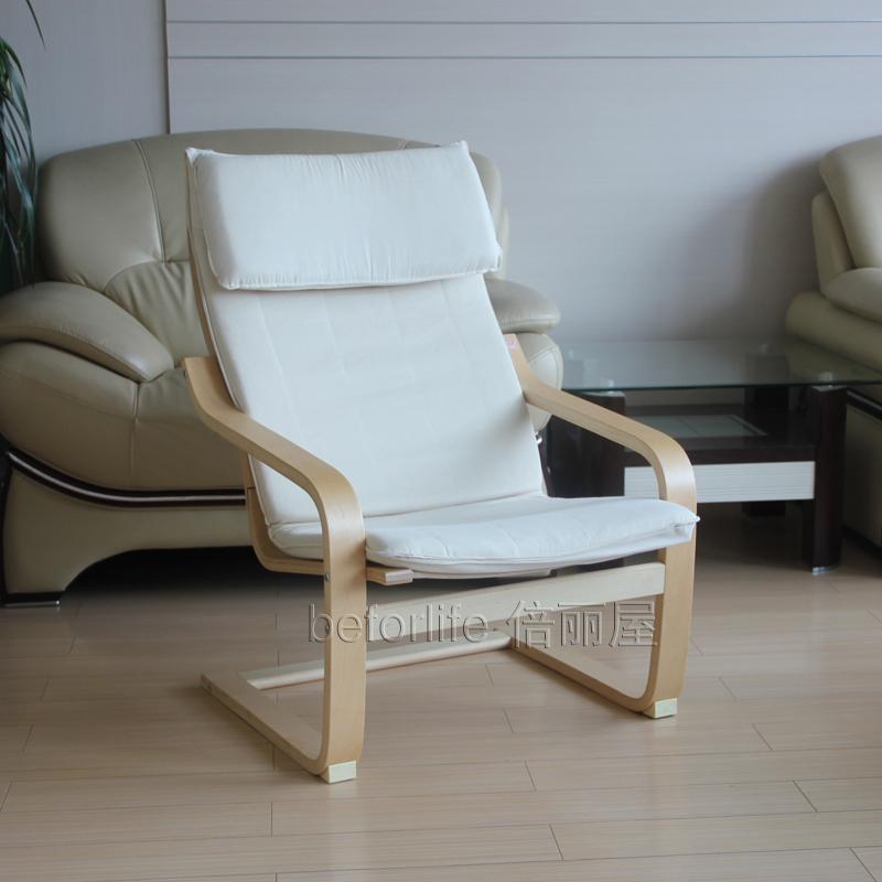 chaise longue de salon ikea. Black Bedroom Furniture Sets. Home Design Ideas