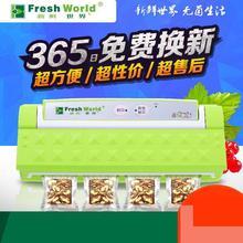 Бесплатная доставка Коммерческая пищевая вакуумная упаковочная машина, автоматическая машина запечатывания бытовой пластиковой упаковки