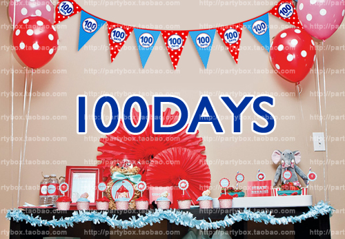 2019 Wholesale Happy Birthday Party Decorations Kids Baby Shower Favors Supplies 1 Year Old Outdoor Rainbow Bunting Flags And Banners From Sophine08