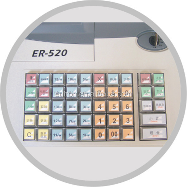 ER-520-Keyboard+keylock.jpg