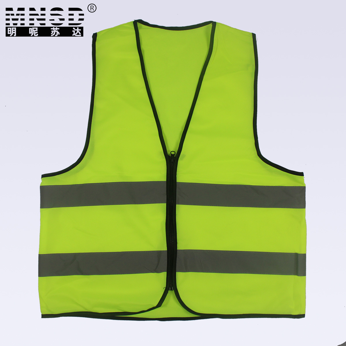 popular yellow safety vest buy cheap yellow safety vest lots from china yellow safety vest. Black Bedroom Furniture Sets. Home Design Ideas