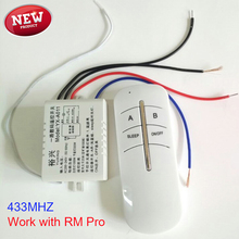 2016 433 MHZ one way remote control light switch 220V smart home product can work with broadlink RM Pro control by phone