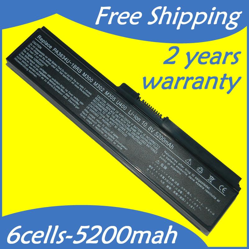 Аккумулятор для Toshiba Satellite Pro L650/00Y L670/01T L650/042 L670/02E L670/029 M300 Series U500/00 L770 M300/005 U400 M300/003N
