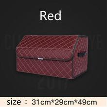 Автомобильный органайзер для багажника, сумка для хранения в клетку, Авто Складная Коробка для toyota prado 120 150 land-cruiser-prado auris verso Yalis estima(Китай)
