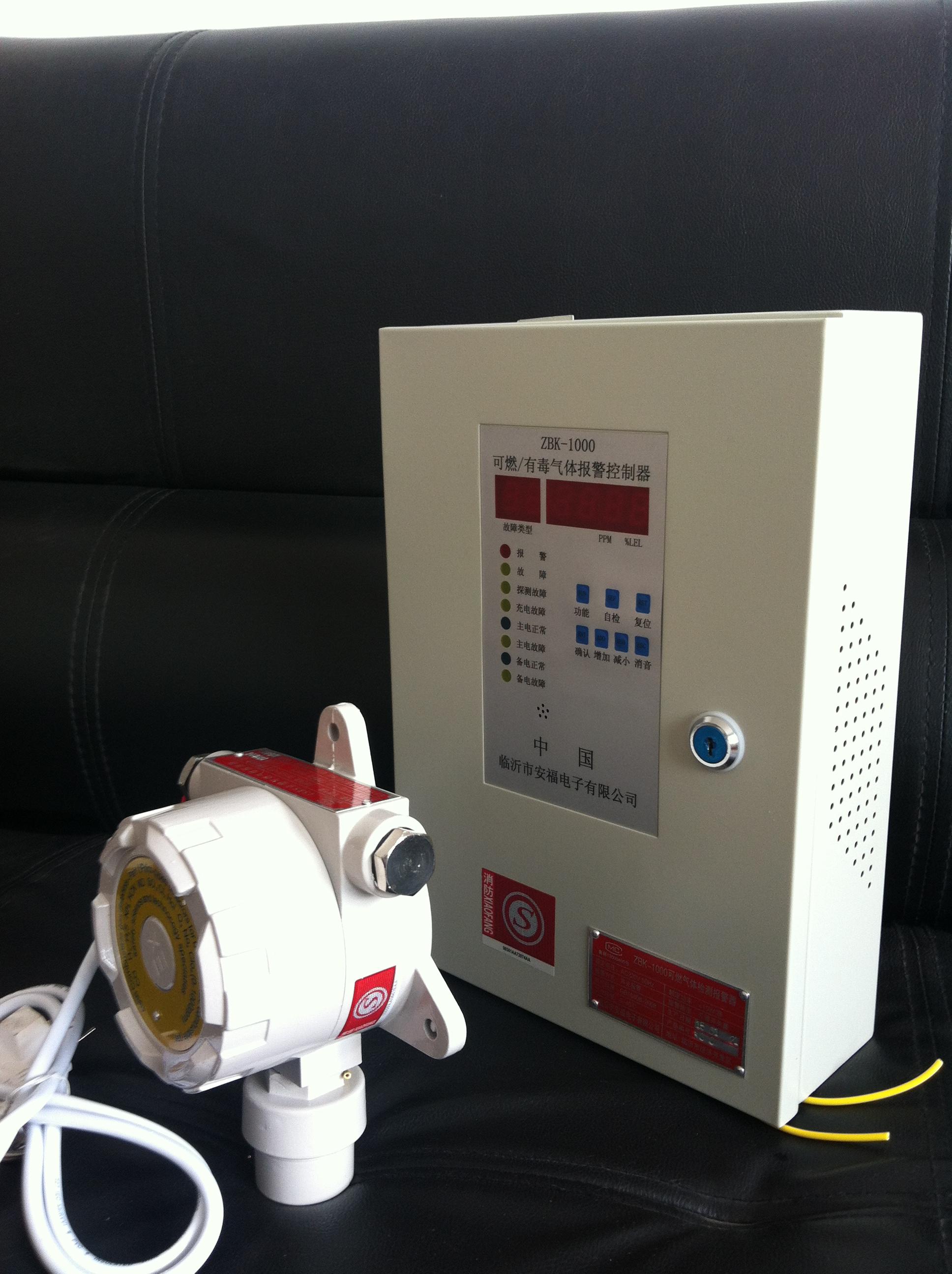 Этанол детектор концентрация алкоголя сигнализации утечки