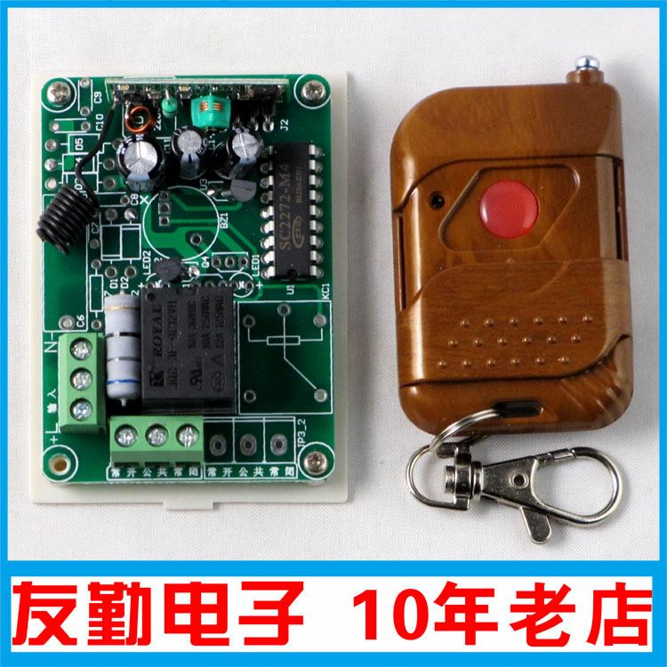 Автозапуск пульт дистанционного пульта дистанционного автоматически разблокировать удаленной блокировки - сенсорный пульт дистанционного управления