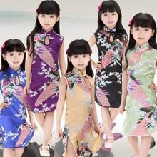 Hot chinês Kid Girl Child bebê pavão Cheongsam vestido Qipao 2 – 7 T roupas