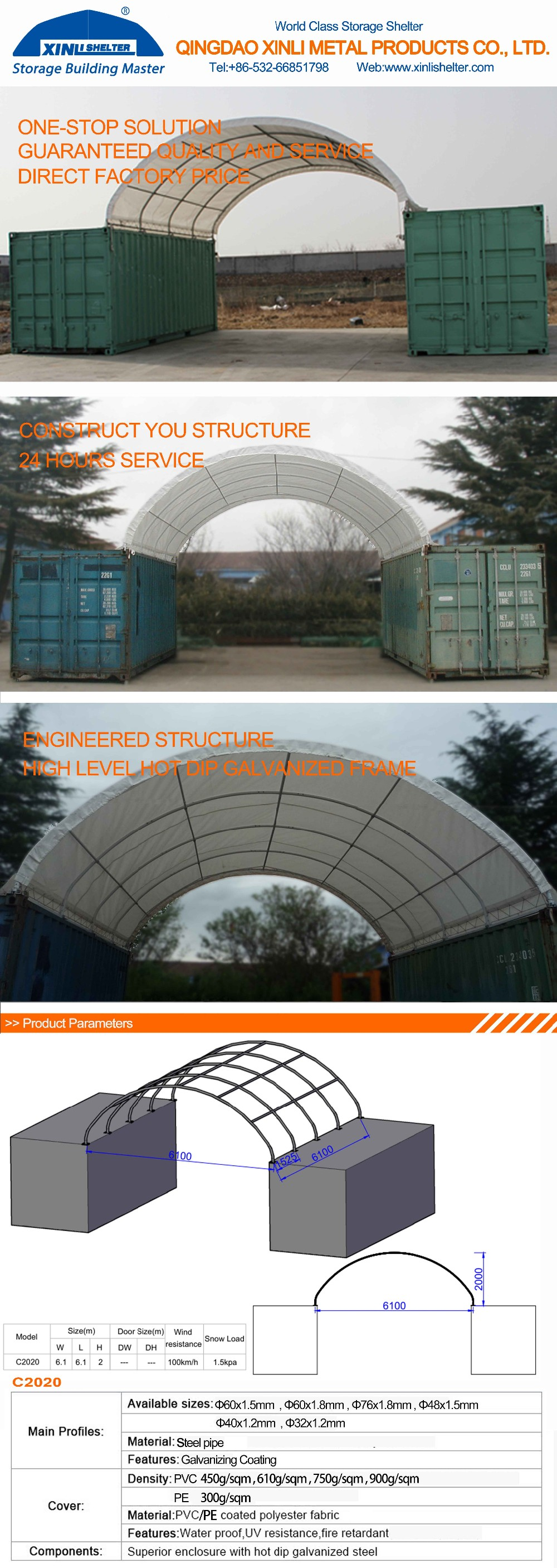 C2020 Container Shelter Suihe Supplier Container Tent