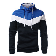Hot Sale 2015 Autumn Mens Fashion Hoodies Sweatshirt Sportswear Male Casual Patchwork Slim Fit Fleece Jacket 6 Colors Plus Size