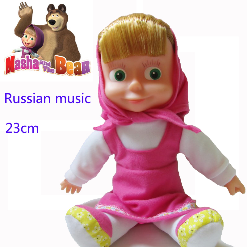 Russian Baby Toys 96