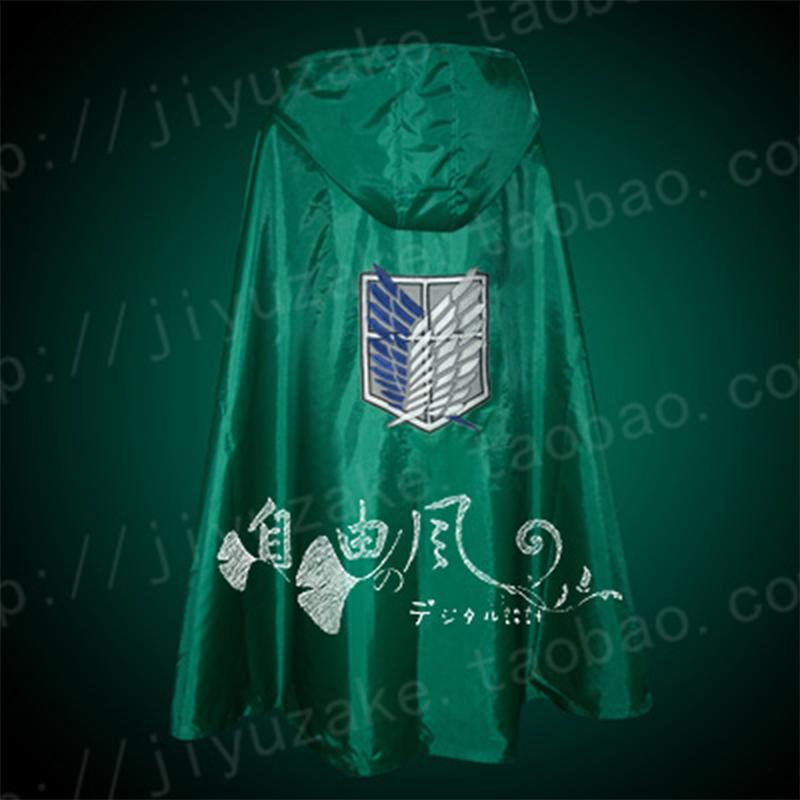 Аниме Shingeki нет Kyojin обследования корпуса косплей плащ оксфорд плащи атаки на титане плащ накидка свободы крылья потому Raincape