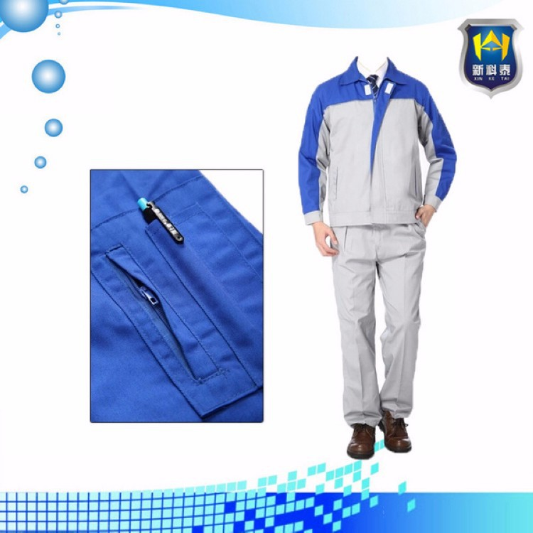 Men's Working Office Uniform For Facotry Workwear Uniforms ...