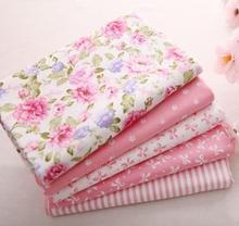 pure cotton High grade 48*48cm Multicolor fabric for Baby clothes,Curtain / bedding fabric
