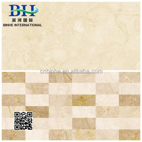 Cheap Ceramic Bathroom Tiles: Cheap Ceramic Bathroom Wall Tiles 300x600mm
