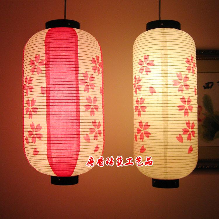 sakura japanese paper lanterns japanese restaurant hotel spa shop and room decoration paper. Black Bedroom Furniture Sets. Home Design Ideas