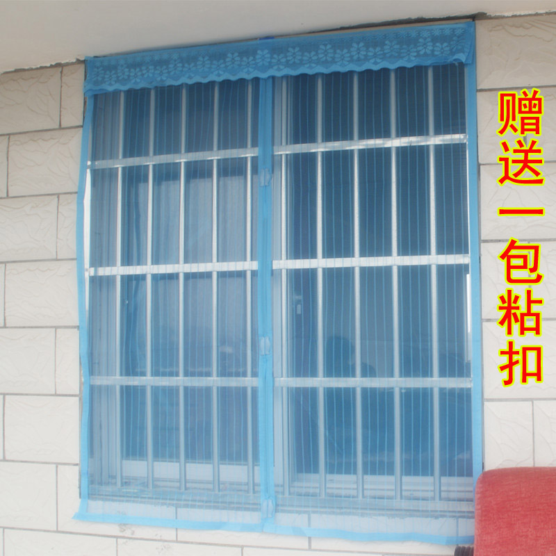 Diy Mosquito Screen Window Curtain Gauze Window Mosquito