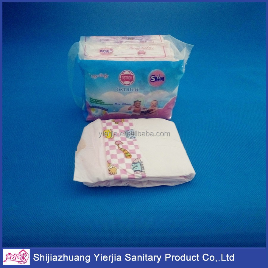 Cheap newborn diapers / All inclusive honeymoon resorts mexico