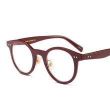 Mincl/сексуальные круглые очки в оправе HD прозрачные оптические очки для близорукости модные кошачьи очки в оправе женские компьютерные очки ...(Китай)