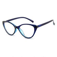 SO & EI модные градиентные женские очки в оправе кошачий глаз, очки с прозрачными линзами, винтажные мужские очки могут быть оснащены оправой д...(Китай)