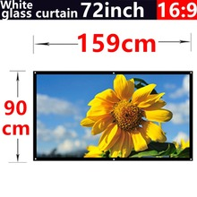 72Inch 16:9 White glass curtain Fabric Matte With 1.3 Gain Projector projection screen Wall Mounted Matt White for all projector