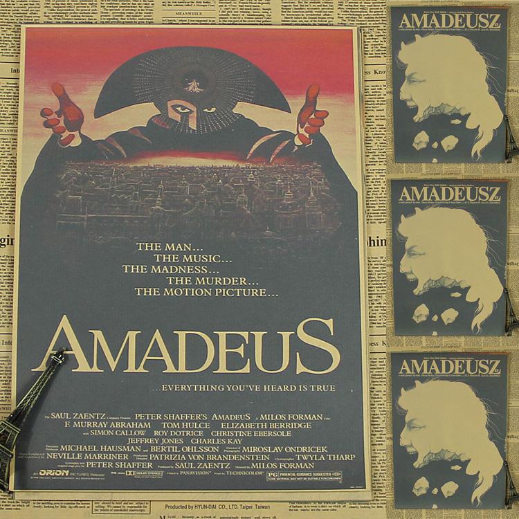 The film amadeus essay