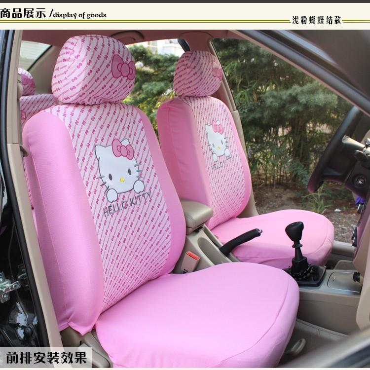 Cute Cartoon Hello Kitty Head Bow Comfortable Pink Car Seat Covers