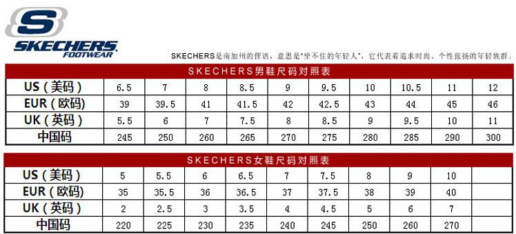 Skechers Shoe Size In Cm