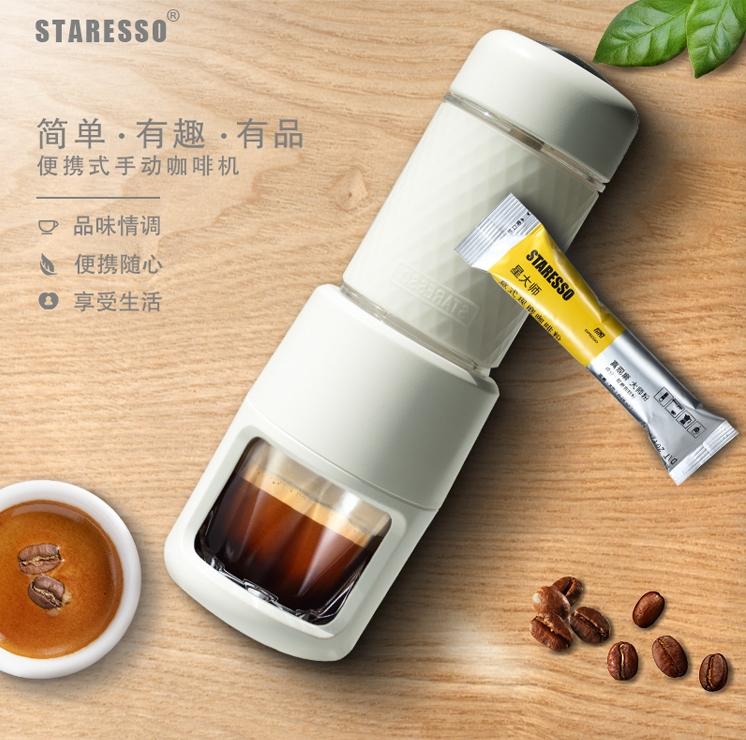 2018 американская STARESSO мини ручная кофемашина ручного давления портативная ручная Эспрессо машина 15-20BAR(Китай)