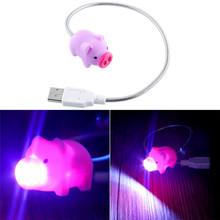 Mini Cute Portable Flexible USB LED Light Lamp Pig Design LED USB Gadgets For Xiaomi Power Bank for PC for Laptop Night light