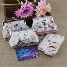 Women Flower Printed Hasp Zero Purse Clutch Bag Key Coin Card Holder Wallet 9FWE